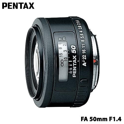 ペンタックス FA 50mm F1.4