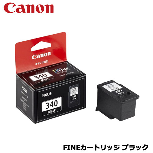 格安激安 在庫あり Canon 送料0円 キヤノン FINEカートリッジ BC-340 ブラック