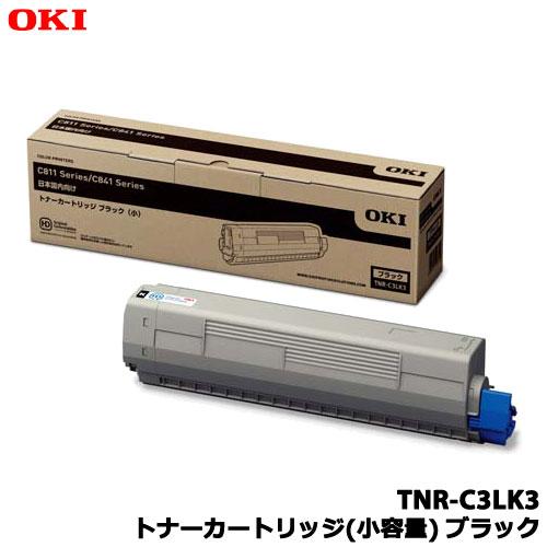 沖データ TNR-C3LK3 [トナーカートリッジ(小) ブラック]純正品