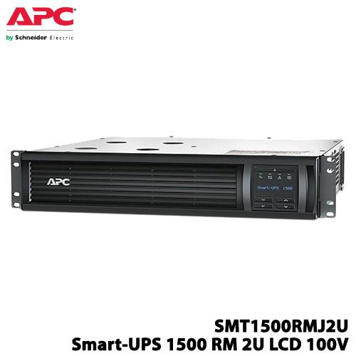 SMT1500RMJ2U [Smart-UPS 1500 RM 2U LCD]