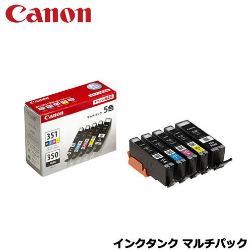 全品送料無料 送料無料 在庫僅少 ストア Canon キヤノン BCI-351+350 純正インク マルチパック 5MP インクタンク 標準