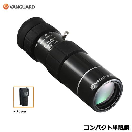MZ Series 単眼鏡 [MZ-82425C]