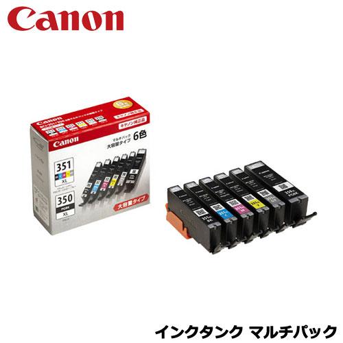 全国一律送料無料 送料無料 在庫あり Canon キヤノン BCI-351XL+350XL 6MP スピード対応 全国送料無料 CANON純正 大容量 マルチパック インクカートリッジ インクタンク