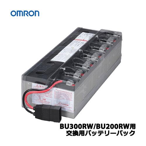オムロン BUB300R [交換用バッテリーパック(BU300RW/BU200RW用)]