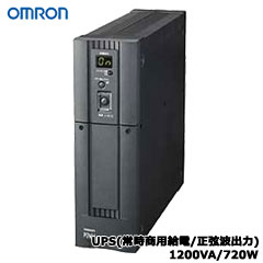 オムロン BY120S [UPS(常時商用給電/正弦波出力) 1200VA/720W]