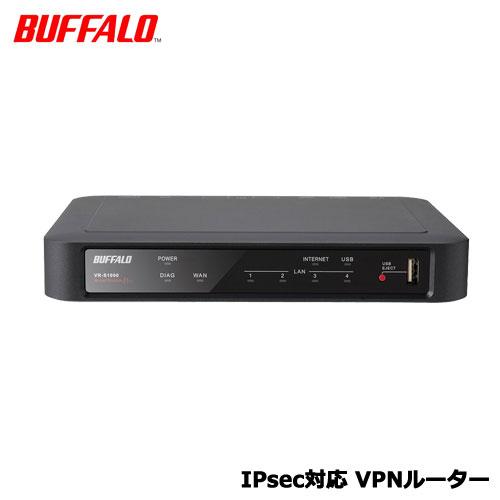 バッファロー/VR-S1000 [Ipsec対応 VPNルーター]