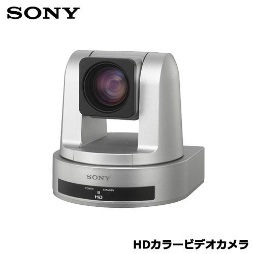 ソニー(SONY) SRG-120DH [HDカラービデオカメラ]