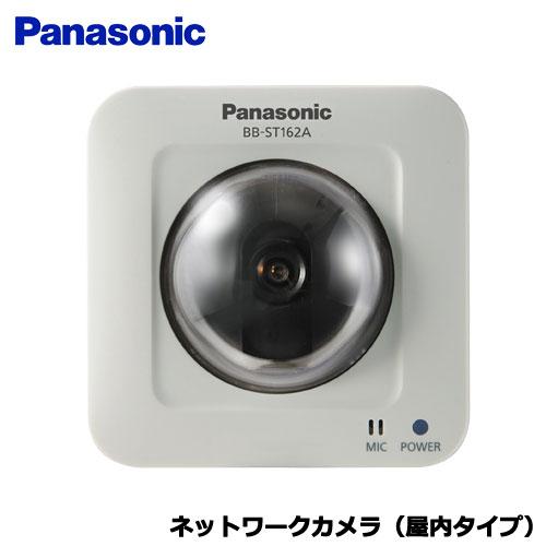 パナソニック BB-ST162A [ネットワークカメラ(屋内タイプ)]