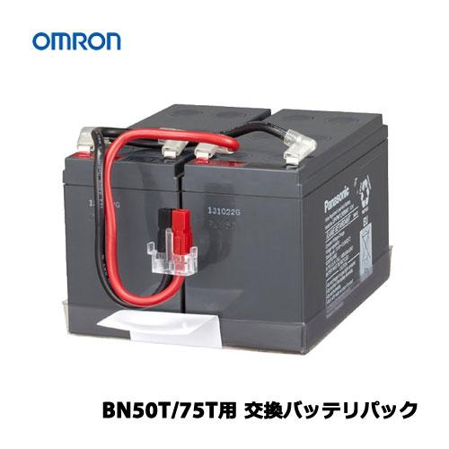 POWLI BNB75T [交換バッテリパック(BN50T/75T用)]