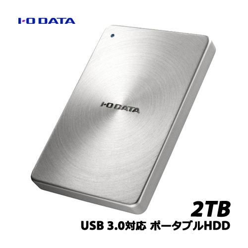 IODATA(アイオーデータ)/HDPX-UTA2.0S [USB 3.0対応 ポータブルHDD「カクうす」2.0TB 銀]