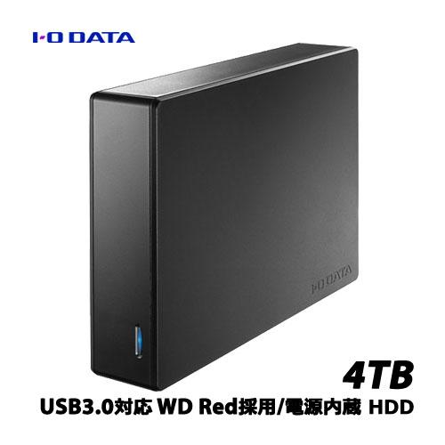 アイオーデータ HDJA-UT4.0W [USB 3.0対応HDD WD Red採用/電源内蔵4TB]