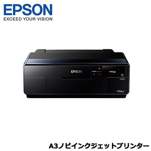 EPSON(エプソン)/SC-PX5VII [A3ノビインクジェットプリンター/プロセレクション/有線・無線LAN/2.7型チルトパネル]