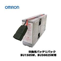 オムロン BP150XS [交換用バッテリ]