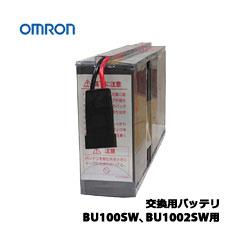 オムロン BP100XS [交換用バッテリ]