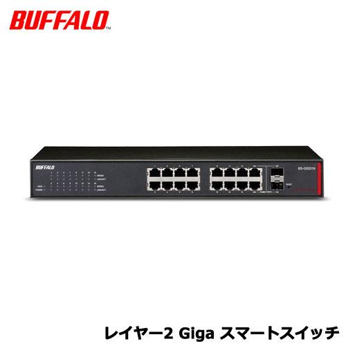 バッファロー/BS-GS2016 [レイヤー2 Giga スマートスイッチ 16ポート]