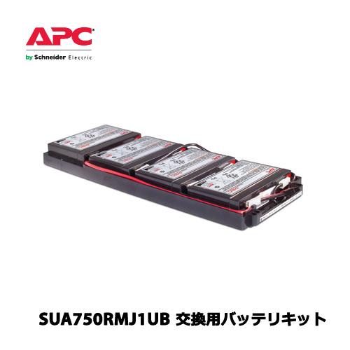 APC RBC34L [SUA750RMJ1UB 交換用バッテリキット]