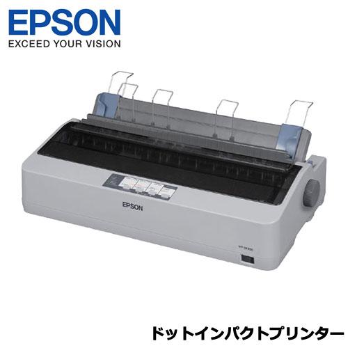 エプソン IMPACT-PRINTER VP-D1300 [ドットインパクトプリンター/ラウンド型/136桁(13.6インチ)]