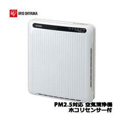 アイリスオーヤマ PMAC-100-S [PM2.5対応 空気清浄機 ホコリセンサー付]