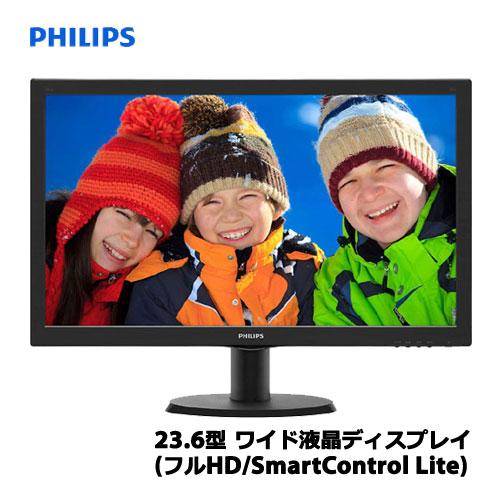 フィリップス 243V5QHABA/11 [23.6型ワイド液晶ディスプレイ ブラック 5年間フル保証]