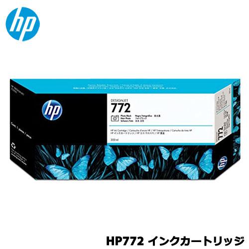 HP CN633A [HP772 インクカートリッジ フォトブラック]