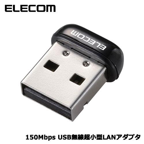 在庫僅少 エレコム WDC-150SU2MBK 無線LAN子機 11n 150Mbps g USB2.0用 b 贈答品 人気ブランド