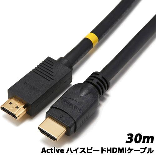 Japan Material HAM/A30M [Active ハイスピードHDMIケーブル 30m]