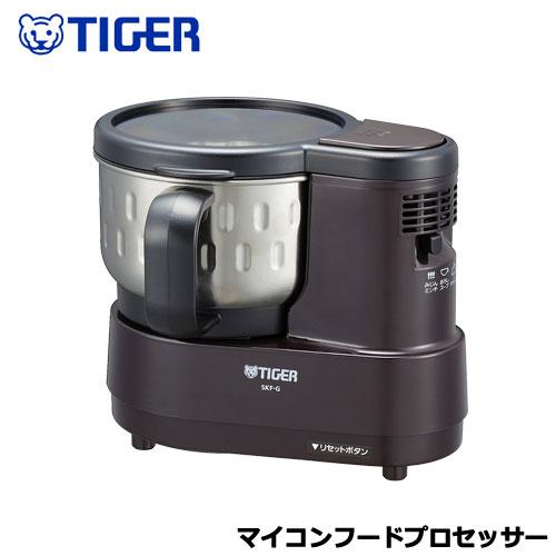 タイガー魔法瓶 SKF-G100T [マイコンフードプロセッサー ブラウン]