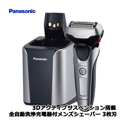 Panasonic(パナソニック)/LAMDASH ES-LT7A-S [メンズシェーバー ラムダッシュ (シルバー調) 3枚刃]