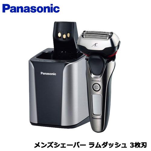 Panasonic(パナソニック)/LAMDASH ES-LT8A-S [メンズシェーバー ラムダッシュ (シルバー調) 3枚刃]
