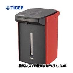 タイガー魔法瓶 とく子さん PIJ-A300DS [蒸気レスVE電気まほうびん 3.0L バーミリオン]