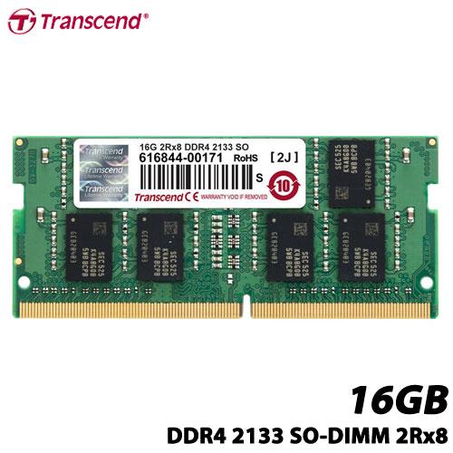 トランセンド TS2GSH64V1B [16GB DDR4 2133 SO-DIMM 2Rx8]