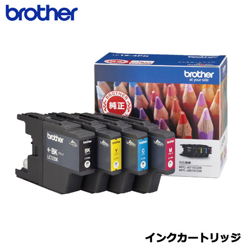送料無料 在庫あり brother ブラザー 純正品 インクカートリッジ お徳用4色パック LC12-4PK 超激得SALE 激安セール