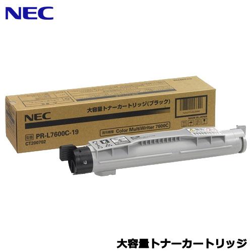 NEC PR-L7600C-19 [大容量トナーカートリッジ(ブラック)]