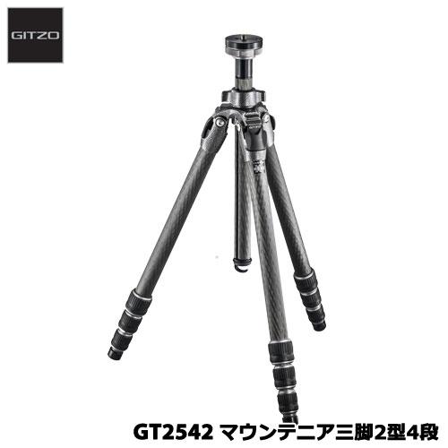 GITZO GT2542 [マウンテニア三脚2型4段]