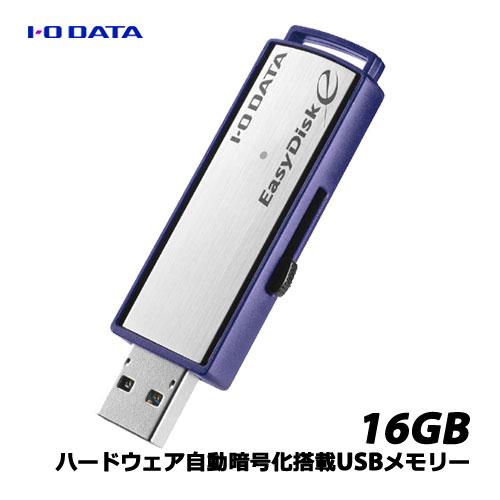 【送料無料】 【税込み】 【メーカー保証】 IO DATA ED-S4/8G
