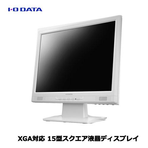 アイオーデータ LCD-AD151SEW [XGA対応 15型スクエア液晶ディスプレイ]