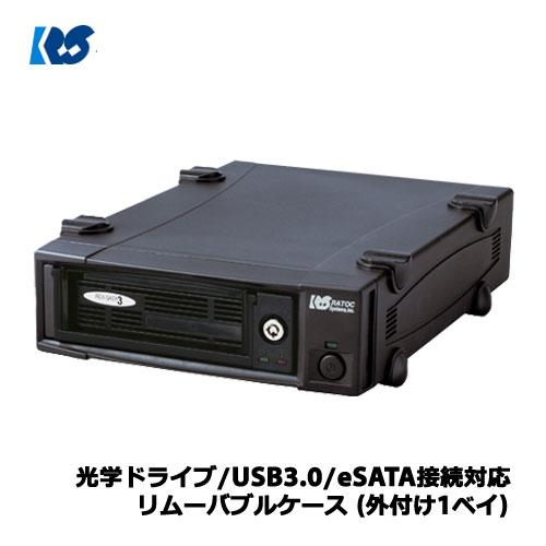 ラトックシステム SA3-DK1-EU3X [USB3.0/eSATA リムーバブルケース (外付け1ベイ)]