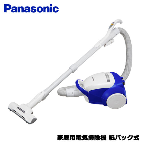 パナソニック MC-PB6A-A [家庭用電気掃除機 紙パック式 (ブルー)]