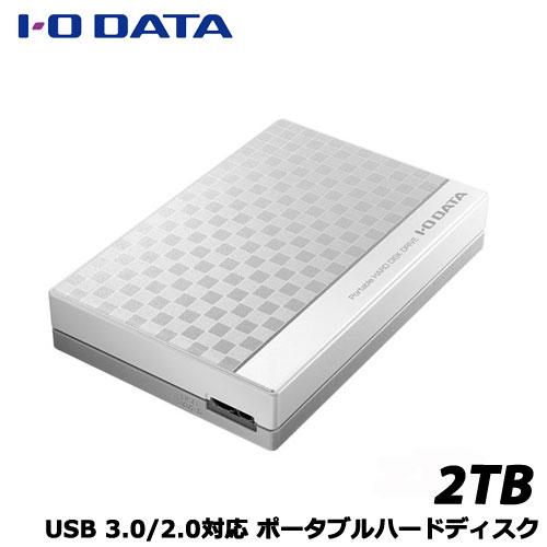 送料無料 在庫あり アイオーデータ EC-PHU3 USB 2.0対応ポータブルハードディスク2TB 値引き EC-PHU3W2D 3.0 激安