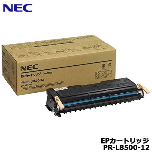 NEC PR-L8500-12 [EPカートリッジ]