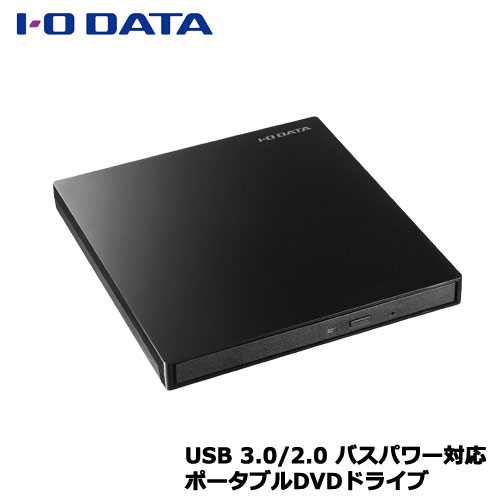 在庫あり アイオーデータ EX-DVD04K 人気上昇中 USB 人気の定番 ピアノブラック バスパワー対応ポータブルDVDドライブ 2.0 3.0