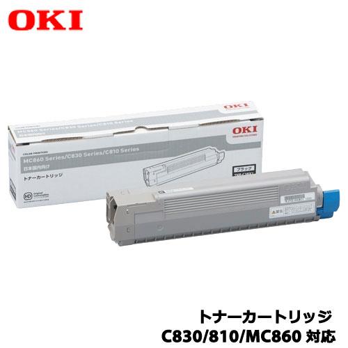 沖データ TNR-C3KK1 [トナーカートリッジ ブラック【C830/810/MC860用】]純正品