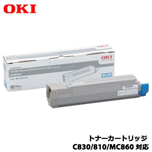 沖データ TNR-C3KC1 [トナーカートリッジ シアン【C830/810/MC860用】]純正品