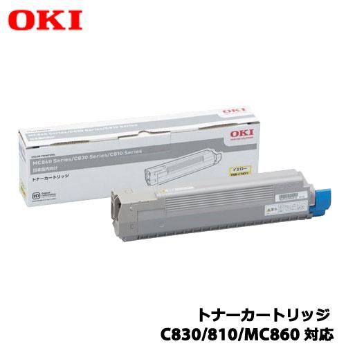 沖データ TNR-C3KY1 [トナーカートリッジ イエロー【C830/810/MC860用】]純正品