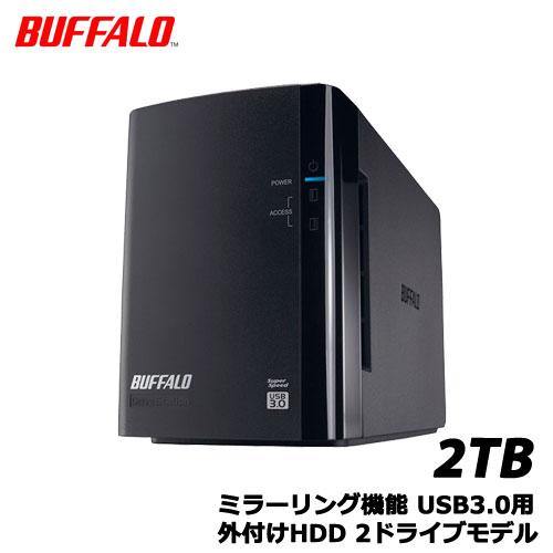 バッファロー HD-WL2TU3/R1J [ミラーリング機能 USB3.0用 外付HDD 2ドライブ 2TB]
