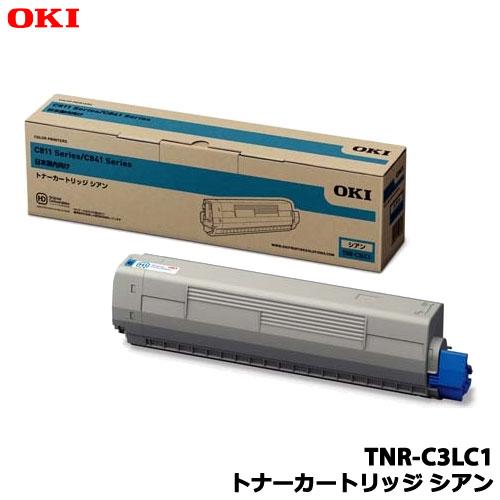 沖データ TNR-C3LC1 [トナーカートリッジ シアン (C841dn/C811dn)]純正品