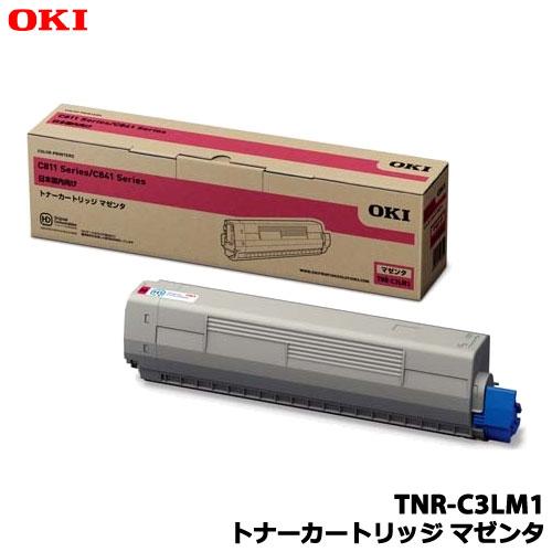 沖データ TNR-C3LM1 [トナーカートリッジ マゼンタ (C841dn/C811dn)]純正品