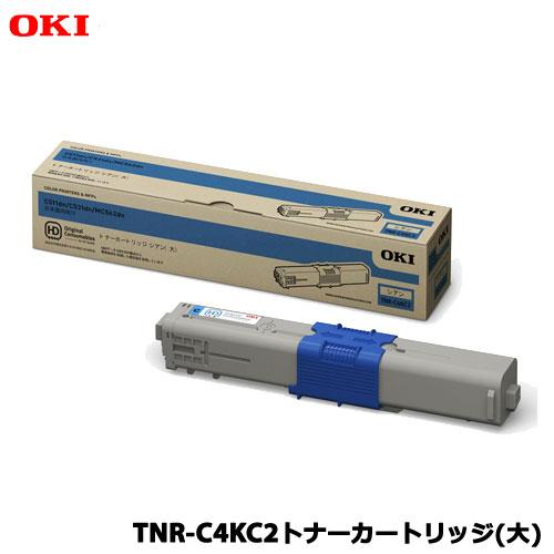 沖データ TNR-C4KC2 [トナーカートリッジ(大) シアン (MC562/C531dn/C511dn)]純正品