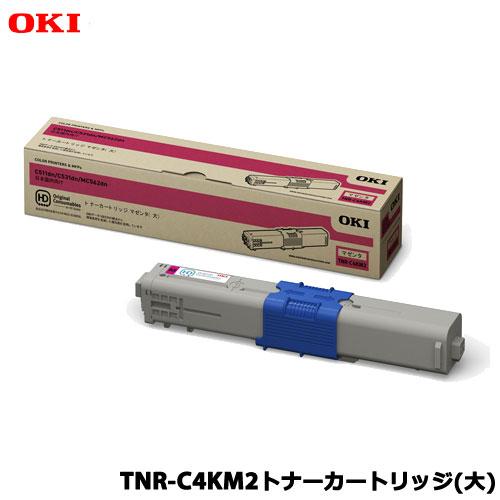 沖データ TNR-C4KM2 [トナーカートリッジ(大) マゼンタ (MC562/C531dn/C511dn)]純正品
