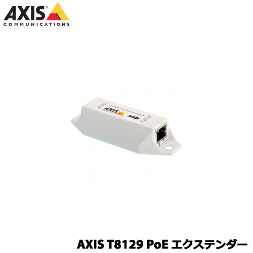 アクシス 5025-281 [AXIS T8129 PoE エクステンダー]